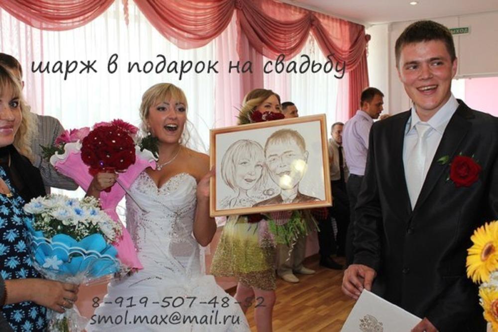 шарж киров подарок на свадьбу